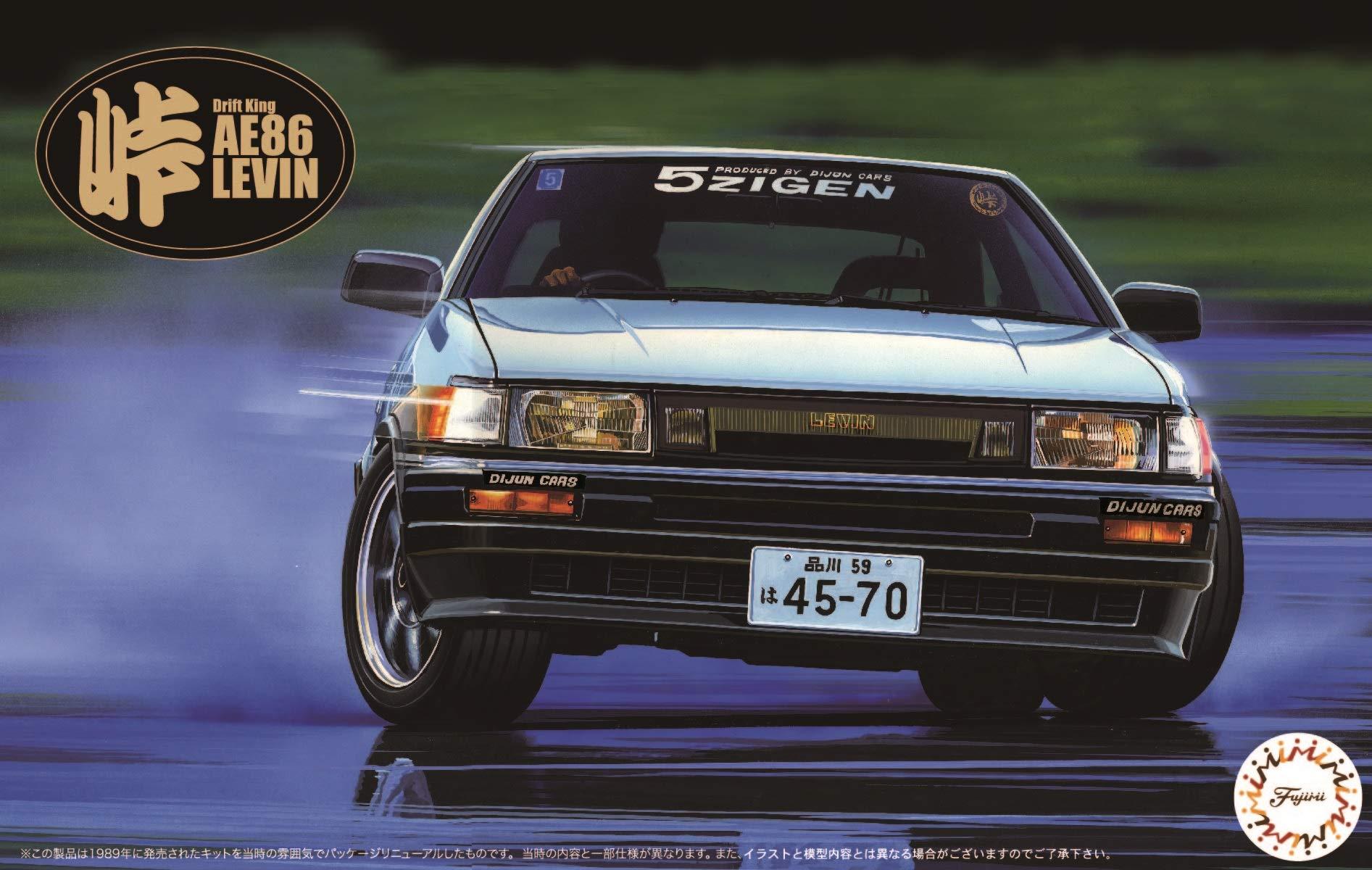 Fujimi Toyota AE86 Levin