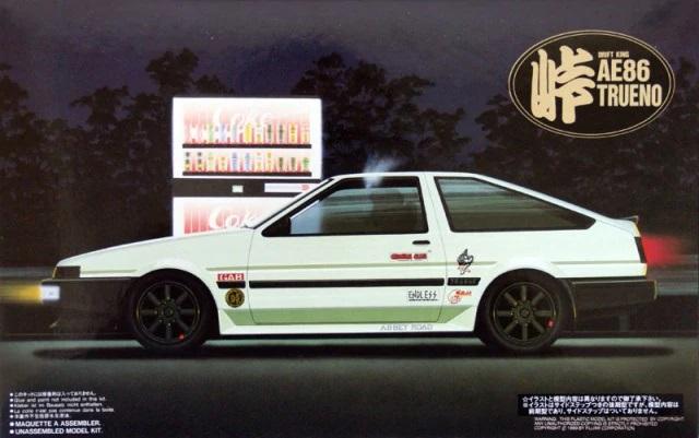 "Fujimi Toyota AE86 Trueno ""Last model"""
