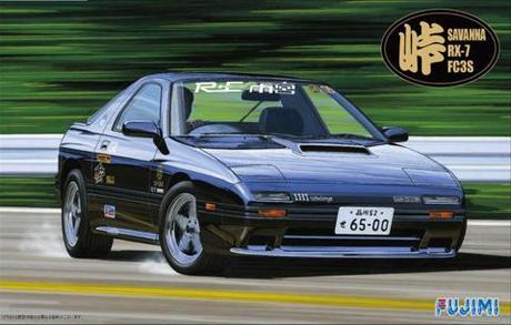 "Fujimi Mazda  (FC3S) RX-7 ""First model"""