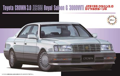 Fujimi Toyata Crown 3.0 Royal Saloon G (JZS155)