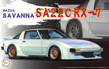 Fujimi 1/24 Mazda Savanna SA22C RX-7