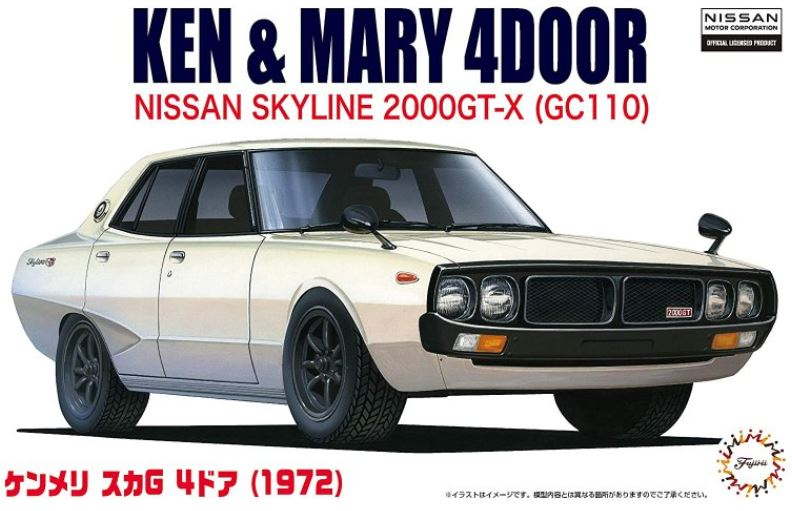 Fujimi 1/24 Nissan Kenmeri Skyline C110