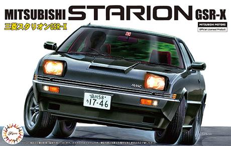 Fujimi 1/24 Mitsubishi Starion GSR
