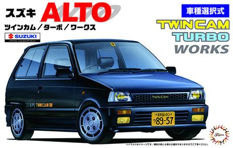 Fujimi 1/24 Suzuki Alto Twincam/Turbo/Altoworks