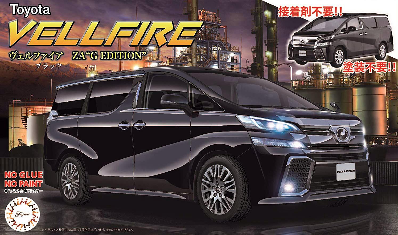 Fujimi Vellfire ZA G Edition (Black)