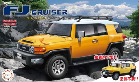 Fujimi 1/24 Toyota FJ Cruiser (Two-tone Yellow) Pre-painted Snap fit Kit