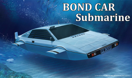Fujimi 1/24 Lotus Esprit James Bond Car Submarine