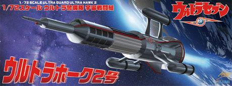 Fujimi Ultraman Hawk 2