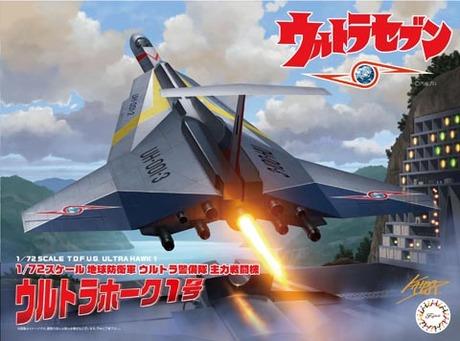 Fujimi Ultraman Hawk 1