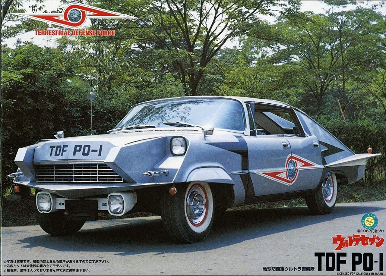 Fujimi TDF PO-I Pointer