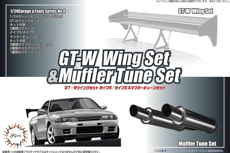 Fujimi GT-W Wing Set and Muffler Tune Set