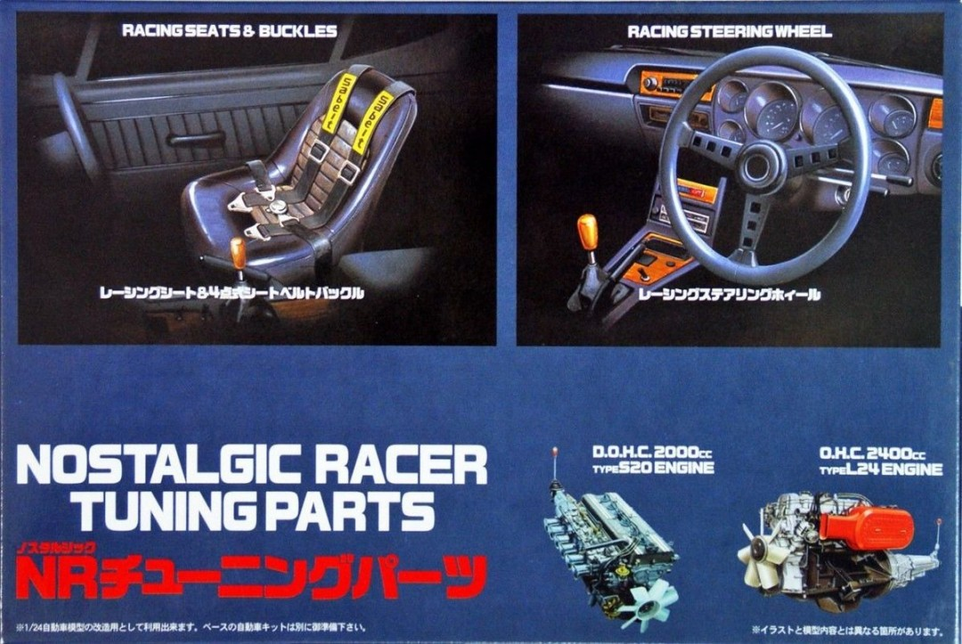 Fujimi Nostalgic Racer Tuning Parts