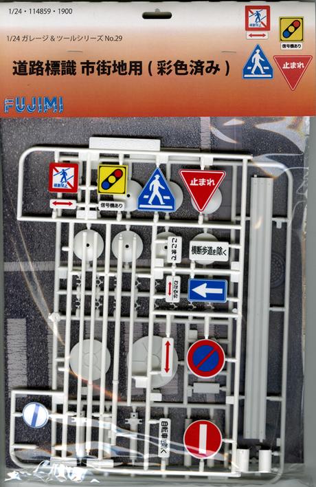 Fujimi 1/24 Road Sign for Urban Areas
