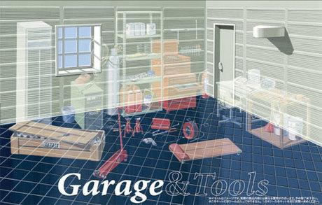 Fujimi Garage (Accessory)