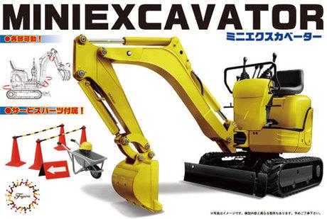 Fujimi Mini Excavator