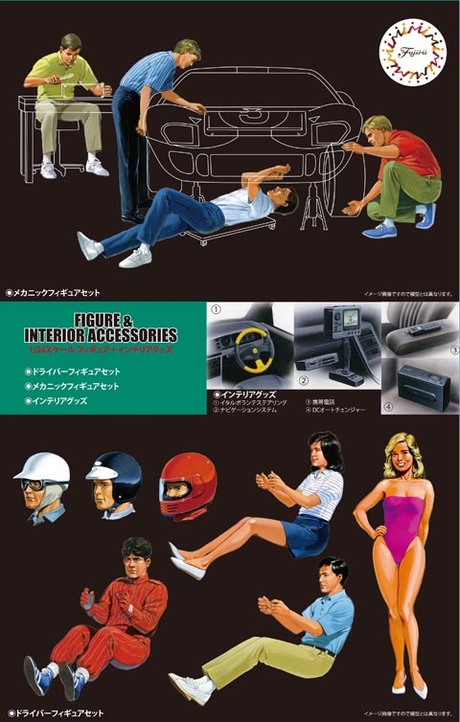 Fujimi Figures and Interior Accessories