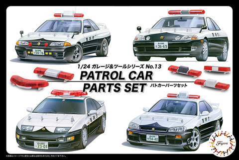 Fujimi 1/24 Police Car Parts Set
