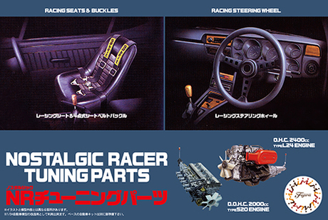 Fujimi 1/24 Nostalgic Racer Tuning Parts