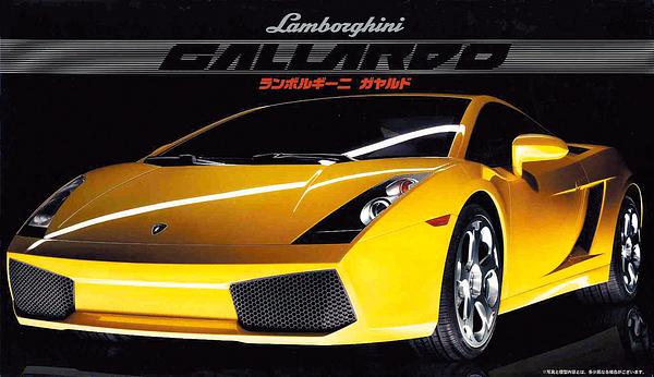 Fujimi 1/24 Lamborghini Gallardo