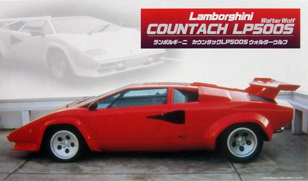 Fujimi 1/24 RS-08 Lamborghini Countach LP500S