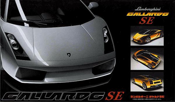 Fujimi 1/24 Lamborghini Gallardo SE