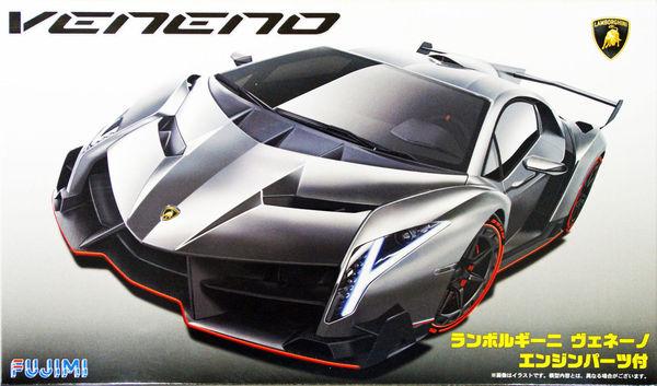 Fujimi VENENO w/Engine