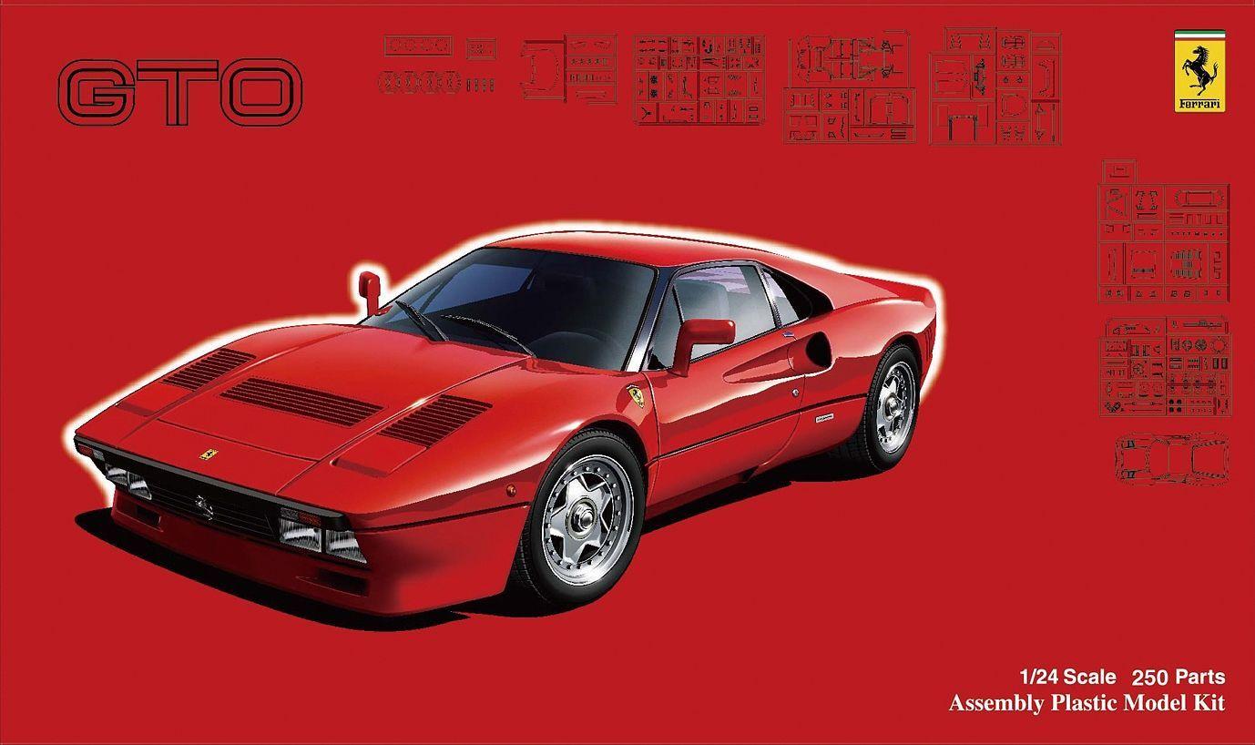 Fujimi Ferrari  288GTO