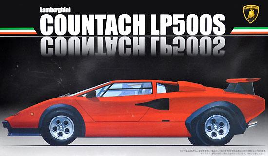 Fujimi Lamborghini Countach LP500S