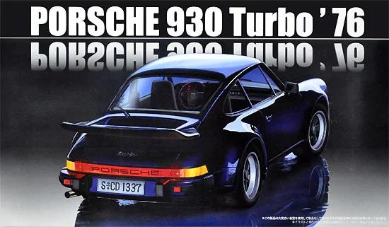 Fujimi Porsche 930 Turbo `76