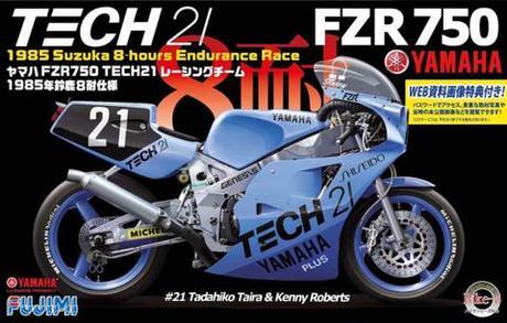 Fujimi YAMAHA YZR750 TECH21 1985