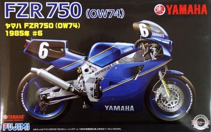 Fujimi YAMAHA FZR750