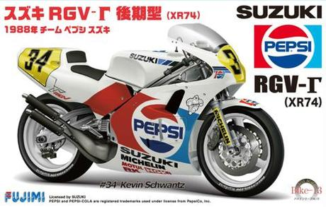 Fujimi RGV 1988 Champion