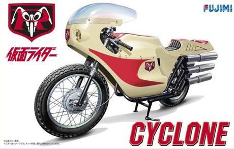 Fujimi 1/12 Kamen Rider 1st Cyclone