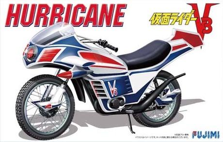 Fujimi Kamen Rider 3rd HURRICANE