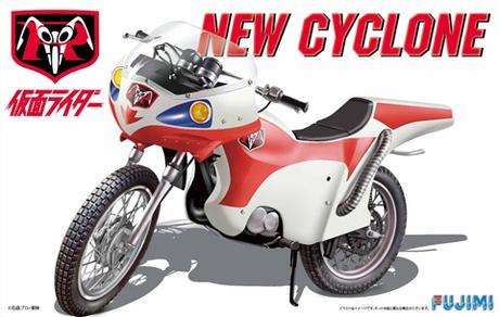 Fujimi Kamen Rider 2nd NEW CYCLONE