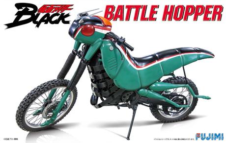 Fujimi 1/12 Battle Hopper