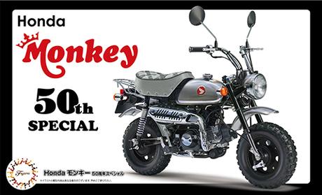 Fujimi Honda Monkey 50th Anniversary Special