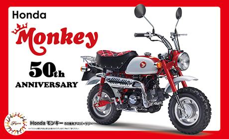 Fujimi Honda Monkey 50th Anniversary