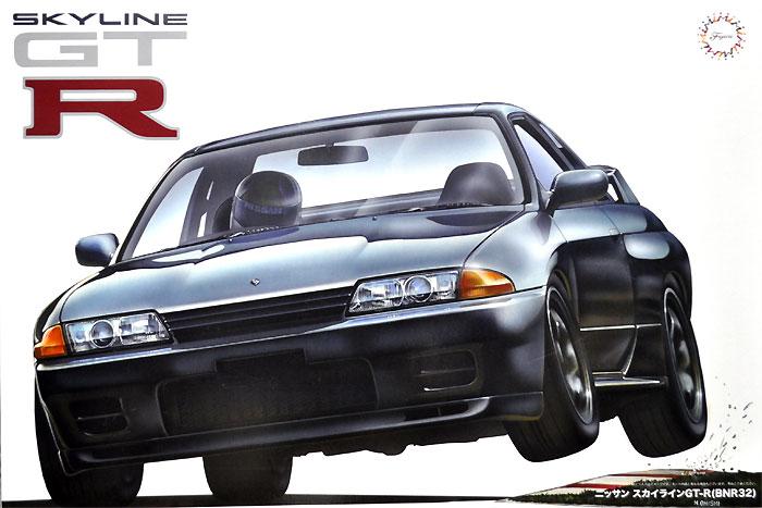 Fujimi Skyline GT-R (BNR32)