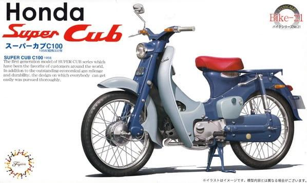 Fujimi Super Cub C100 1958