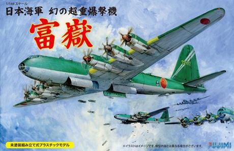 Fujimi 1/144 IJA Super Heavy Bomber Fugaku