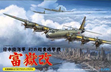 Fujimi 1/144 IJA Super Heavy Bomber Fugaku Kai