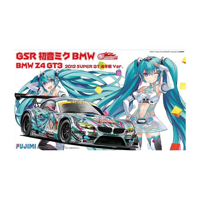 Fujimi Z4  GT3 GSR 2012 Super GT GT Second Half Ver