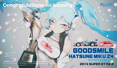 Fujimi Miku Z4 2014 SUPER GT Rd.2 Fuji Winner