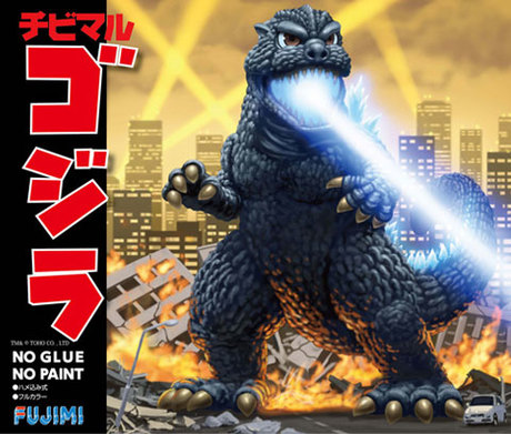 Fujimi Chibi-Maru Godzilla