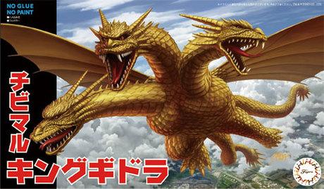 Fujimi Chibi-maru Godzilla 04 King Ghidorah