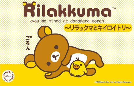 Fujimi Rilakkuma - Rilakkuma and Kiiroi Tori(Yellow Bird)