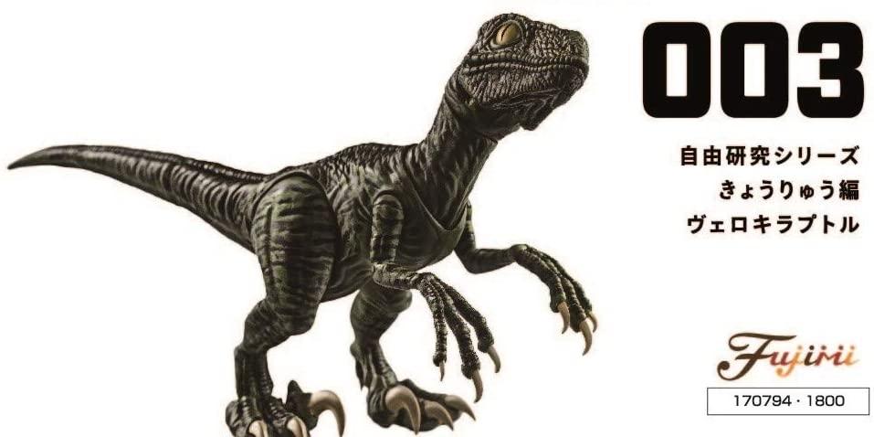 Fujimi Dinosaur Arc Velociraptor Non-Scale Pre-Painted