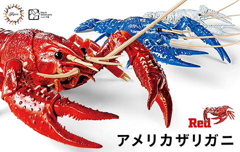 Fujimi Biology Edition Crayfish (Red)