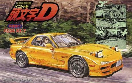 Fujimi Mazda FD3S new RX-7 '99